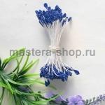 Тычинки средние с блеском Синие (1,5-2 мм)