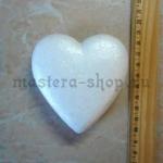 Сердце из пенопласта. Высота 9 см