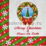 Салфетка Merry Christmas & Peace on Earth