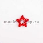 Полубусины Ажурная звездочка 12 мм. 10 шт. Алые