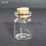 Бутылочка стеклянная 30 * 22 * 12 мм, 3 мл