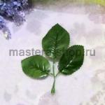Листья роз искусственные - ветка из 3 листьев