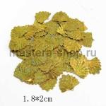 Пайетки ракушка 18*20 мм голографик Золото - 1шт