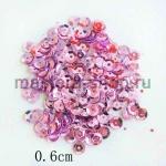 Пайетки круглые 6 мм Розовые - 10 гр.