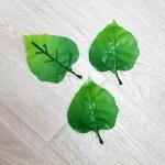 Лист подсолнечника градиентный зеленый