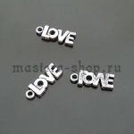 Серебряная подвеска Love