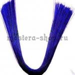 Проволока для цветов из капрона: 0,55 мм (№24). Синий