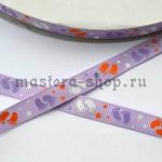 Репсовая лента Следы фиолетовая