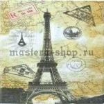 Салфетка Страны: Франция. Эйфелева башня