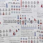 Ткань для печворка и рукоделия Морская