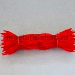 Неравномерная проволока шенил (синель) Красная
