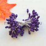 Тычинки большие Фиолетовые (4-5 мм)