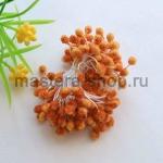 Тычинки большие сахарные Рыжие (5 мм)