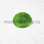 Лист лотоса искусственный 10 см
