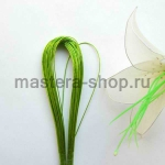 Проволока для цветов из капрона: 0,9мм (№20). Светло-зеленый