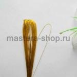 Проволока для цветов из капрона: 0,45мм (№26) Золото