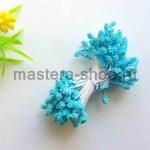 Тычинки зернистые голубые (4 мм)