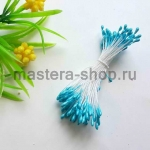 Тычинки малые голубые (1-1,5 мм)
