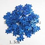 Пайетки цветок 13 мм шестилепестковый Синий - 100шт.