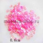 Пайетки круглые прозрачные 6 мм Розовые - 10 гр.