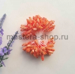 Тычинки зернистые оранжевые (4 мм)