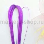 Проволока для цветов из капрона: 0,55 мм (№24). Фиолетовый светл