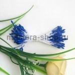 Тычинки малые синие (1-1,5 мм)