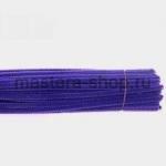 Пушистая проволока шенил (синель)  Сиренево-синяя